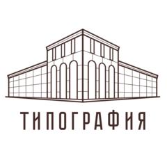 Владимирская книжная типография