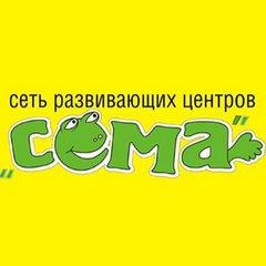 Детский развивающий центр СЁМА (ИП Холецкая Оксана Владимировна)
