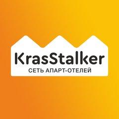 Крассталкер