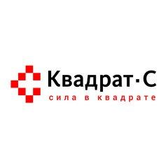 Квадрат-С