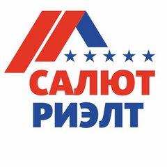 Салют Риэлт