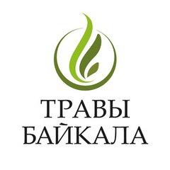Травы Байкала