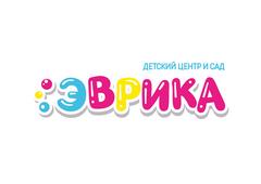 Детский центр и сад Эврика