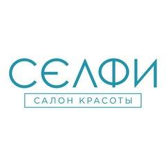 Дягилева Анастасия Игоревна