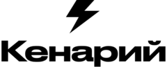 Кенарий