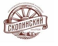 Скопинский мясоперерабатывающий комбинат