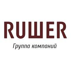 Рушер