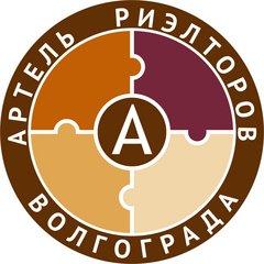 Артель Риэлторов Волгограда