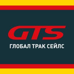Global Truck Sales