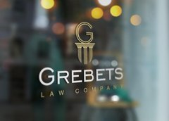 Правовая компания Grebets