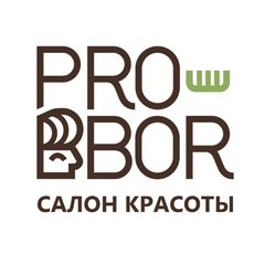 Салон PRO-BOR