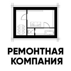 Ремонтная Компания