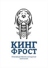 Кинг-Фрост