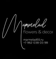 MARMELAD flowers&decor