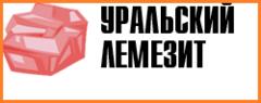 ГК Уральский лемезит