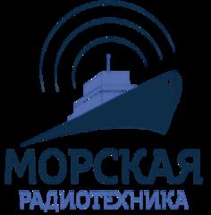 Морская Радиотехника