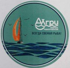 Фабрика Рыбопродуктов