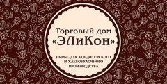 ТД ЭЛиКон