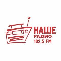 Наше радио 102.5FM, Уфа