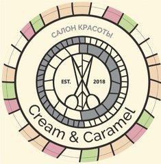Салон красоты Cream & Caramel