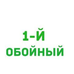 Фахрутдинова Миляуша Мансуровна