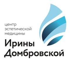 Центр эстетической медицины Ирины Викторовны Домбровской