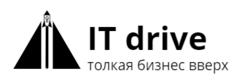 Айти Драйв