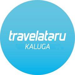 Travelata.ru Kaluga (ИП Заиц Юлия Александровна)