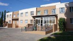 ГБУЗ КО Зеленоградская центральная районная больница