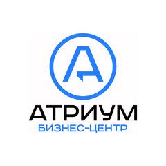 БЦ Атриум