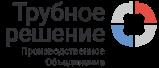 ПО Трубное Решение-Хабаровск