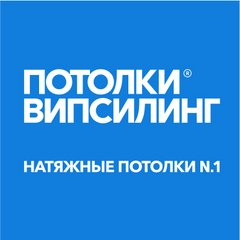 ВИПСИЛИНГ (ИП Волкодав Андрей Петрович)