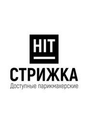 HIT-Стрижка (ИП Хрипунова Наталия Александровна)