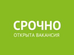 Точилкин Алексей Алексеевич