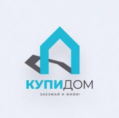СК Купи Дом