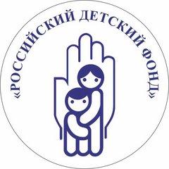 Пензенское областное отделение Общероссийского общественного благотворительного фонда Российский детский фонд
