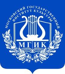 Федеральное государственное бюджетное образовательное учреждение высшего образования Московский государственный институт культуры
