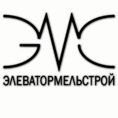 Элеватормельстрой