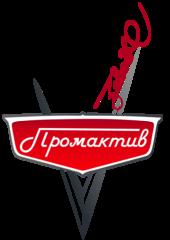 Промактив