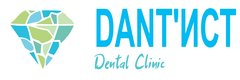 Стоматологический центр ДантИст