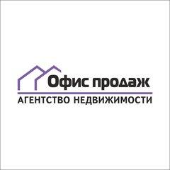 Агентство Недвижимости Офис Продаж