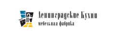 Ленинградские Кухни