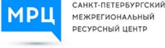 ГБУ СПб межрегиональный ресурсный центр