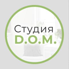 Дизайн-Студия Д.О.М.