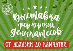 Шакарян Артур Албертович