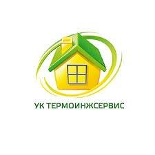УК Термоинжсервис