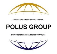 Полюс Групп