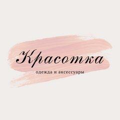 Кондратова Елена Викторовна