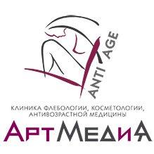 АртМедиЯ, Клиника Флебологии и Медицинской Косметологии