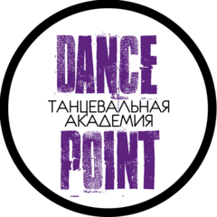Dance Point (ООО Эридан-Сибирь)